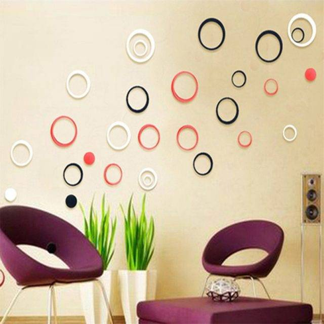 DIY Geometric Design Wall Stickers 5 pcs Set